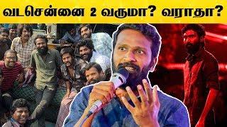 Vada Chennai 2 update