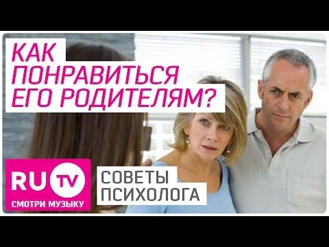 www ru tv знакомства