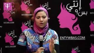 بالفيديو .. خبيرة علم الفراسة زينب مهدي تكشف عن تفاصيل شخصية شيري عادل