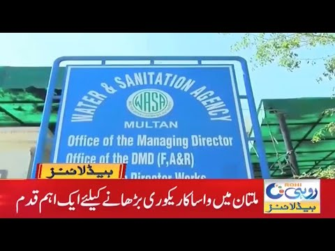 WASA Big Step For Recovery | 2am News Headlines | 4 May 2021 | Rohi