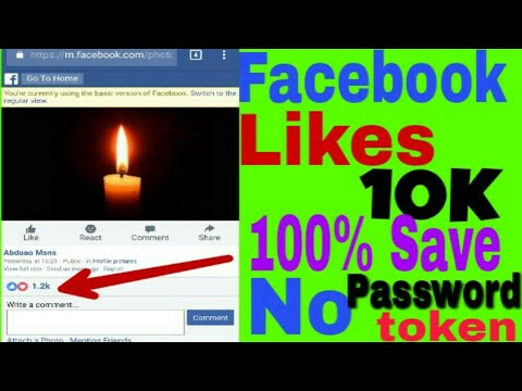 Facebook Save Autoliker without token ( Hindi/Urdu)