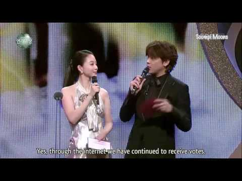 Moon Geun Young - Moon Chae Won Best Couple Award 2008 [Engsub]