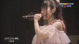 小倉 唯の最新LIVE Blu-ray&DVD、小倉 唯 LIVE「Cherry×Airline」が201...