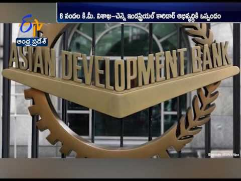 The Asian Development Bank Signs $ 375 Million in Loans to Approve 2,500 km Economic Corridor
