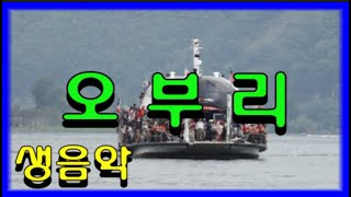 신나는 관광 디스코 논스톱 메들리모음^^화물운송 콜 센…