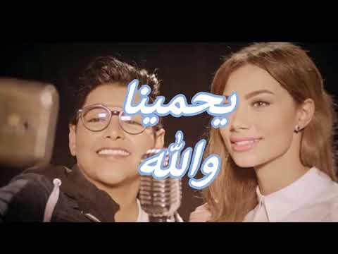 ريان يوسف - شرين اللجمي  يا حياتي ya 7yati Rayen Youssef- sherine Lajmi