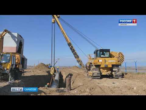 В обществе «Газпром трансгаз Саратов» состоялось заседание Совета руководителей