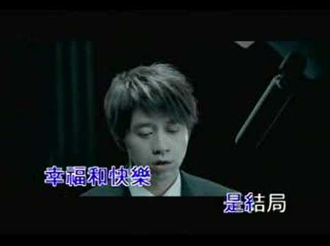 Tong Hua (Fairy Tale) - Guang Liang