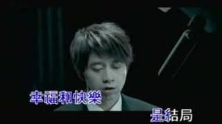 Download Tong Hua (Fairy Tale) - Guang Liang