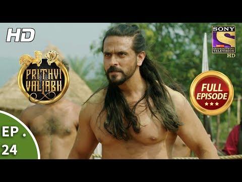 Prithvi Vallabh - Full Episode - Ep 24 - 15th April, 2018