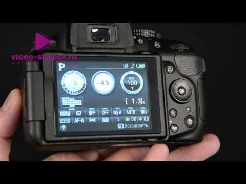 Обзор Canon EOS 700D -