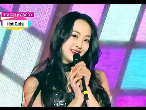 [HOT] SISTAR - Touch my body, 씨스타 - 터치 마이 바디, Show Music core 20141227