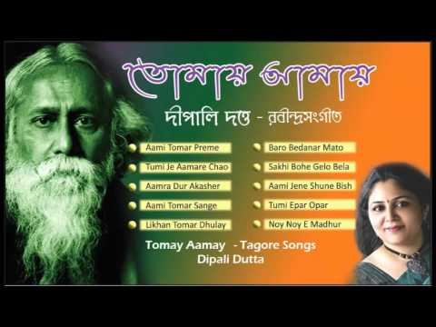 Best of Tagore Songs by Dipali Dutta | Tomay Aamay | Top 10 Rabindra Sangeet | Bengali Tagore Songs