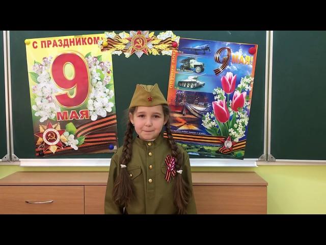 Изображение предпросмотра прочтения – ЕленаОрлова читает авторское произведение «Жди меня»