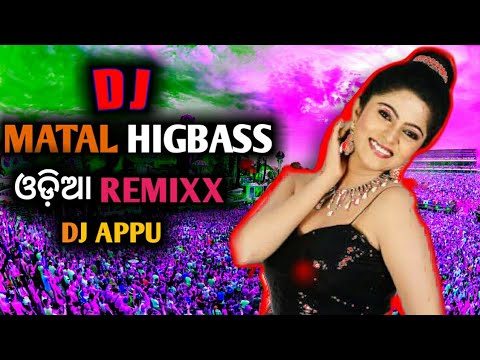 Matal Hard Vibarate Dance  Remix Song By Dj Appu Odia muzic