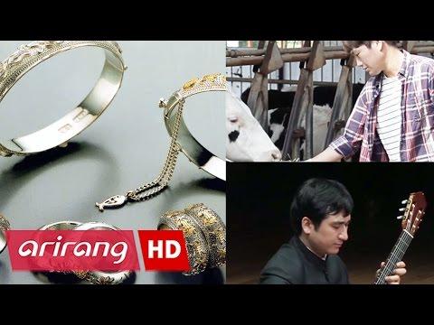 [InsideBiz] Ep.8 - Korean rural society, Social enterprise, handmade design _ Full Episode