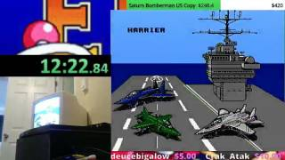 9 32 58 ultimate air combat aces iron eagle 3 jp