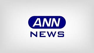 【ノーカット】ローマ教皇 広島で核兵器を強く批判(19/11/24)