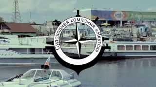 видео Грузоперевозки в Якутию