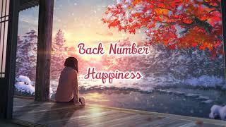 Shiawase - Back Number [romaji lyrics + english translation]