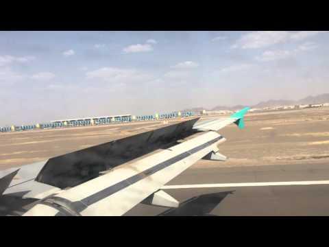 Landing At Madina Munawara AirPort [FlyNas]