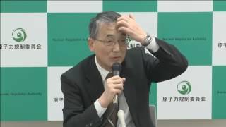 原子力規制委員会 定例記者会見(平成29年01月18日)