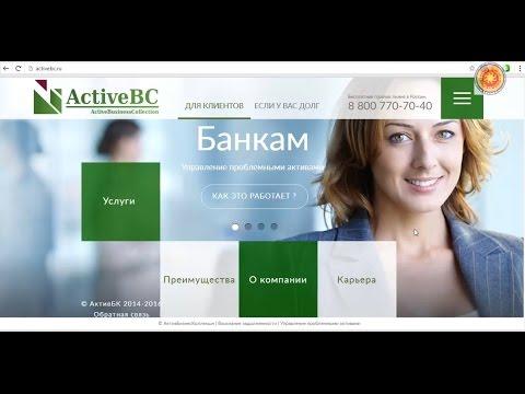Подать онлайн заявку на кредит в Восточный Экспресс