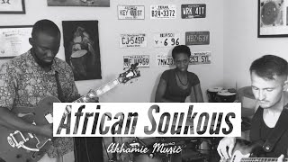 African Soukous | Afro Beat | Roland: SPD-30