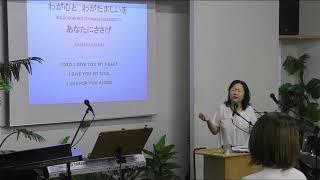 2021/07/18 日曜礼拝 ライブ配信 キングスチャペル岩国 Sunday Morning Worship Servie Live Streaming King's Chapel Iwakuni