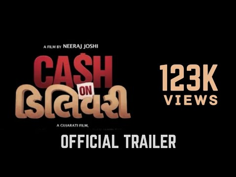 Cash On Delivery Official Trailer |...