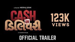 Cash On Delivery Official Trailer | Gujarati Film | Malhar Thakar