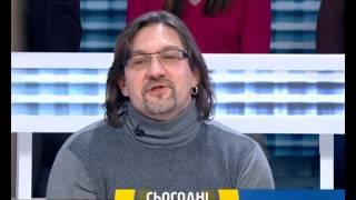 Говорить Україна. Секс-миссия. Анонс