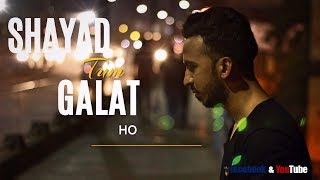 Gambar cover To Shayad Tum Galat Ho | Narrated and Written by Imran Alam