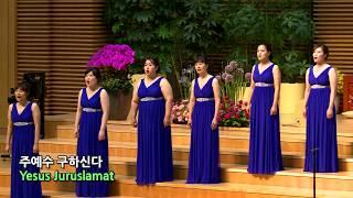 8 기쁜 소리 들리니 글로리아중창단 2019 중창단 음악예배 부평감리교회 20190623