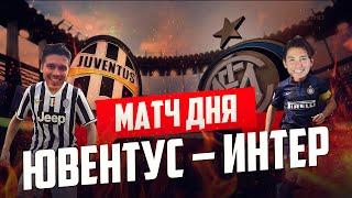 Итальянское безумие на форму Макдака в FIFA 17