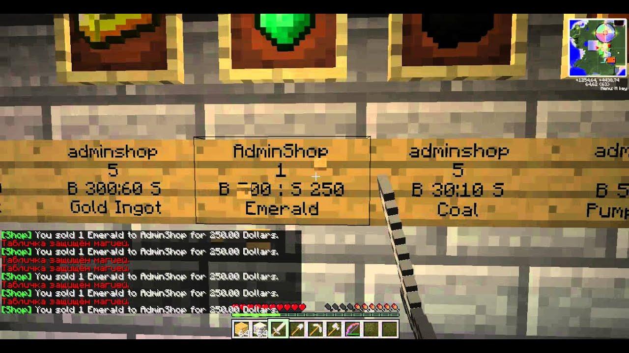 Adminshop minecraft как сделать фото 135