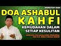 doa ashabul kahfi - k.h. abdurrahman wahid (gusdur)