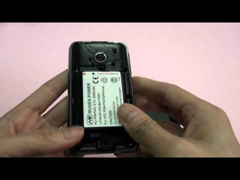 HTC P3470 Pharos 2200mAh Mugen Power Extended Battery [HLI-P3470XL]