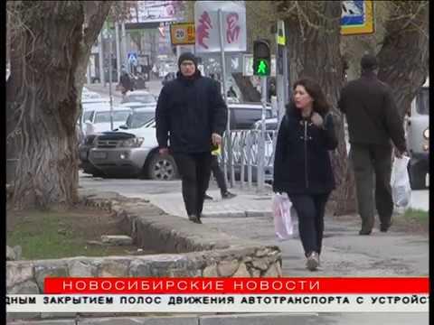 Погода мается: затяжные дожди испортили весну в Новосибирске
