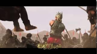 Baahubali Movie | Latest Trailer #4 | Prabhas | Rana Daggubati | SS Rajamouli