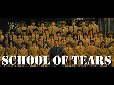 Multifandom | school of tears