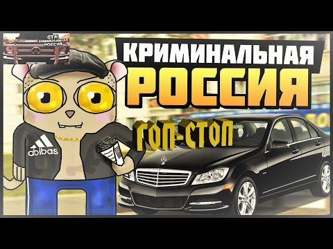 GTA CR-MP Columbia-RolePlay ((Наглые Мусара))