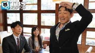 塚本浩平(山田悠介)という男が階段から落ちて意識不明に陥り、病院へ搬...