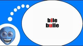 Французского видео урок = Фонетика # I U