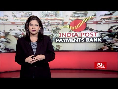 In Depth India Post Payments Bank (IPPB)