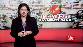 In Depth - India Post Payments Bank