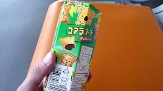 お腹が空いたので、大井町駅構内の売店で購入しました。 表面にコアラの...