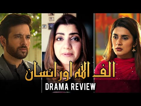 The Review with Mahwash - Alif Allah Aur Insaan