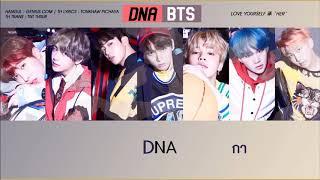 Video [Karaoke/Thaisub] DNA - BTS (방탄소년단) LOVE YOURSELF 承 'Her' download MP3, 3GP, MP4, WEBM, AVI, FLV Juni 2018