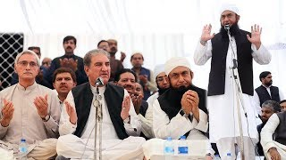 Molana Tariq Jameel Latest Bayan 12 November 2019